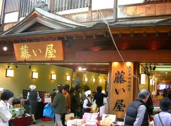 宮島-012商店街1.jpg