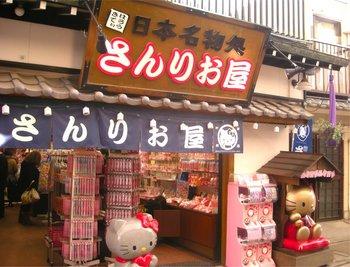 宮島-012商店街2.jpg