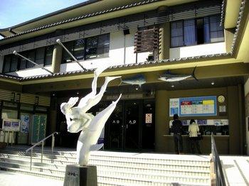 宮島-012水族館1.jpg