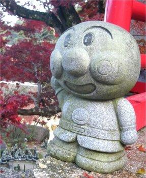 宮島-015大聖院アンパンマン.jpg