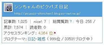 999位-20091031.jpg